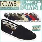 [訳あり] TOMS SHOES トムズ シューズ スリッポン CANVAS MEN'S CLASSICS RW7700100 レッド メンズ