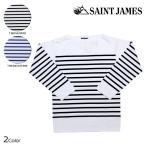セントジェームス SAINT JAMES NAVAL メンズ レディース ボーダー Tシャツ 長袖 ナヴァル