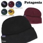 パタゴニア patagonia メンズ レディース ニット帽 ビーニー ニットキャップ 29105 5カラー FISHERMAN'S ROLLED BEANIE