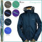 パタゴニア patagonia マウンテンパーカー 6カラー 83801 Torrentshell Jacket メンズ