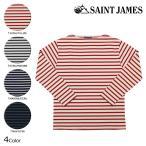 セントジェームス SAINT JAMES Tシャツ ロンT ボーダー メンズ レディース