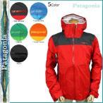 パタゴニア patagonia マウンテンパーカー メンズ レギュラーフィット ナイロン 5カラー Patagonia Men's Torrentshell Plus Jacket