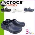 クロックス crocs メンズ レディース サンダル ビストロ BISTRO 10075 海外正規品