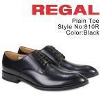 ショッピングリーガルシューズ リーガル 靴 メンズ REGAL プレーントゥ 810RAL ビジネスシューズ 日本製 ブラック 6/5 追加入荷