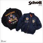 ショッピングschott ショット Schott ジャケット MA-1 ボンバージャケット メンズ BOMBER JACKET ブラック ネイビー 9728 12/28 新入荷