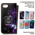 iPhone X iPhone8 iPhone7 iPhone6s iPhone6 Plus ケース 手帳型 スマホケース スマートフォン アイフォン 手塚プロダクション コラボ SwimmyDesignLab ブランK