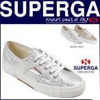 スペルガ SUPERGA レディース メンズ CLASSIC 2750 LAME W スニーカー クラシック S001820 2カラー