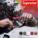 シュプリーム キャップ Supreme キャンプキャップ ジェットキャップ 帽子 ボックスロゴ SS17H22 MILITARY CAMP CAP メンズ レディース 4/18 新入荷