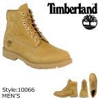 ティンバーランド Timberland ブーツ メンズ 6インチ 10066 Wワイズ ウィート