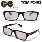 ショッピングASIAN トムフォード TOM FORD メガネ 眼鏡 メンズ レディース アイウェア ASIAN FITTING FT4239 イタリア製