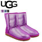 UGG アグ キッズ 21cm-24cm クラシック グリッター ムートンブーツ KIDS CLASSIC GLITTER レディース