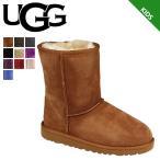 UGG アグ キッズ 18cm-24.5cm クラシック ムートンブーツ KIDS CLASSIC レディース