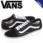 VANS オールドスクール スニーカー メンズ レディース バンズ ヴァンズ OLD SKOOL 靴 ブラック [4/25 追加入荷]