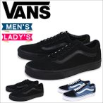 VANS オールドスクール スニーカー メンズ レディース バンズ ヴァンズ OLD SKOOL 靴 [5/16 追加入荷]