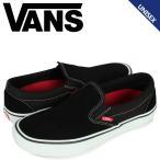 ショッピングvans スリッポン VANS スリッポン スニーカー メンズ レディース バンズ ヴァンズ エラ SLIP ON PRO VN00097M9X1 靴 ブラック 5/16 再入荷