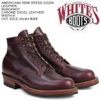 ホワイツブーツ WHITE'S BOOTS セミドレス 5INCH AMERICANA SEMIDRESS BOOTS 2332W Eワイズ メンズ バーガンディー