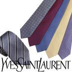 ショッピングイヴサンローラン イヴサンローラン Yves Saint Laurent ネクタイ ビジネス 結婚式 メンズ