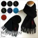 イヴサンローラン マフラー メンズ レディース YSL Yves Saint Laurent スカーフ ストール ウール ロゴ LOGO WOOL SCARF [12/28 追加入荷]