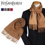 イヴサンローラン マフラー メンズ レディース YSL Yves Saint Laurent スカーフ ストール ウール ロゴ LOGO WOOL SCARF [1/11 追加入荷]