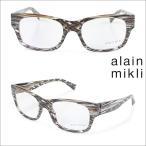 アランミクリ メガネ alain mikli メガネフレーム 眼鏡 フランス製 メンズ レディース