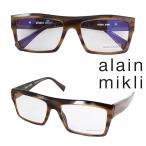 スタルクアイズ STARCK EYES アランミクリ メガネ 眼鏡 フランス製 メンズ レディース