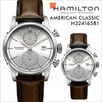 ハミルトン HAMILTON 腕時計 アメリカン クラシック メンズ 時計 43mm AMERICAN CLASSIC SPIRIT LIBERTY AUTO CHRONO H32416581 ブラウン 防水