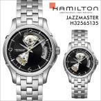 ハミルトン HAMILTON 腕時計 ジャズマスター メンズ 時計 40mm JAZZMASTER OPEN HEART AUTO H32565135 シルバー 防水