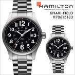 ハミルトン HAMILTON 腕時計 カーキ フィールド メンズ 時計 44mm KHAKI FIELD OFFICER AUTO H70615133 ブラック 防水