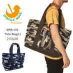 バッグ スピングルムーブ SPINGLE MOVE SPB-103 Tote Bag(L) トートバッグ