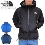 ノースフェイス THE NORTH FACE CLIMB VERY LIGHT JACKET クライム ベリーライト ジャケット NP11505