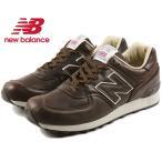 定番 ニューバランス New balance M576 ブラウン/ベージュ CBB 送料無料 UK
