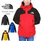 セール ノースフェイス THE NORTH FACE MOUNTAIN JACKET マウンテン ジャケット NP61540