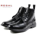 定番 リーガル REGAL ウイングチップブーツ ブラック 71HR-B