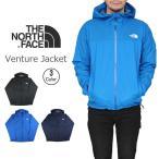 30%OFF  ノースフェイス THE NORTH FACE VENTURE JACKET ベンチャー ジャケット NP11536
