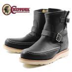 ショッピングエンジニア 10%OFF チペワ CHIPPEWA 7インチ ハイランダー ブーツ ブラック 1901M07