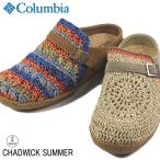10%OFF コロンビア Columbia CHADWICK SUMMER チャドウィック サマー YU3765