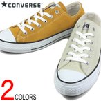 50%OFF コンバース CONVERSE SUEDE ALL STAR COLORS R OX スエード オールスター カラーズ R オックス