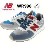 10%OFF New balニューバランス New balance WR996 ブルー/グレー(JK) ブルーレイン/レッド(JU)ance ニューバランス MRL996 ミントクリーム LH