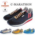 パトリック スニーカー PATRICK C-MARATHON クール マラソン レインボー(528202) サンド(528203) イエロー(528205) ターコイズ(528206)