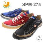 スピングルムーブ SPINGLE MOVE SPM-275 ブラック(5) ブルー(38) レッド(10)