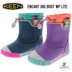 40%OFF 子供 キーン KEEN ENCANTO 365 BOOT WP LITE エンカント 365 ブーツ ウォータープルーフ 1015472 1015474