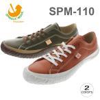 スピングルムーヴ SPINGLE MOVE SPM-110 (2) キャメル(18) カーキ(102)