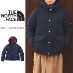 ノースフェイス THE NORTH FACE キャンプ シエラ ショート CAMP SIERRA SHORT コズミックブルー NDW91637-CM