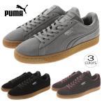 プーマ PUMA スウェード クラシック DEBOSSED スチールグレー(361098-01) プーマブラック(361098-02) ワインテイスティング(361098-03)