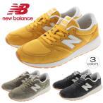 ニューバランス New balance WRL420 イエロー(RA) カーキ(RB) ブラック(RC)