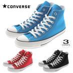 コンバース CONVERSE オールスター 100 カタカナ ハイ ALL STAR 100 KATAKANA HI ブルー(1CK814) レッド(1CK815) ブラック(1CK816)