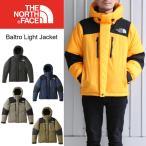 ノースフェイス THE NORTH FACE バルトロ ライト ジャケット ND91710 コズミックブルー ブラック ジニアオレンジ ファルコンブラウン ミリタリーオリーブ