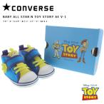 子供 コンバース CONVERSE スニーカー ベビー オールスター N トイ ストーリー AE V-1 BABY ALL STAR N TOY STORY AE V-1 7CL111 ブルー/グリーン