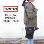 ハンター HUNTER バッグ オリジナル パッカブル フォーン ポーチ ORIGINAL PACKABLE PHONE POUCH ブラック UBP7012KBM BLK