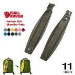�ե�����顼�٥� FJALL RAVEN ��������� ���� �ߥ� ���������ѥå� Kanken Mini Shoulder Pads 23504